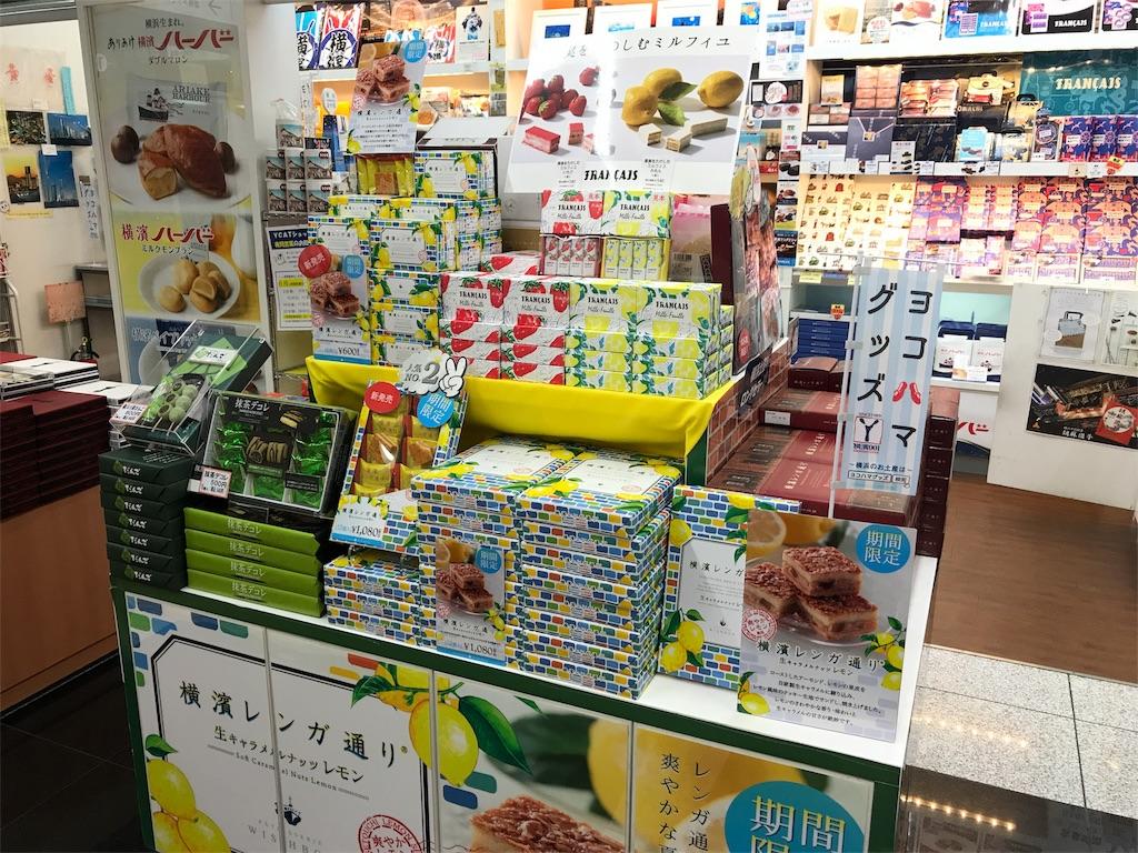 f:id:teruiwakura:20170628100604j:image
