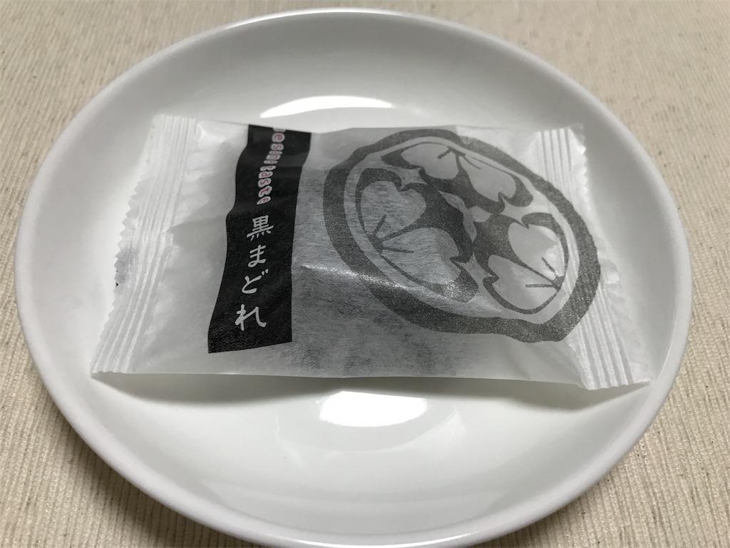 f:id:teruiwakura:20170710082128j:image