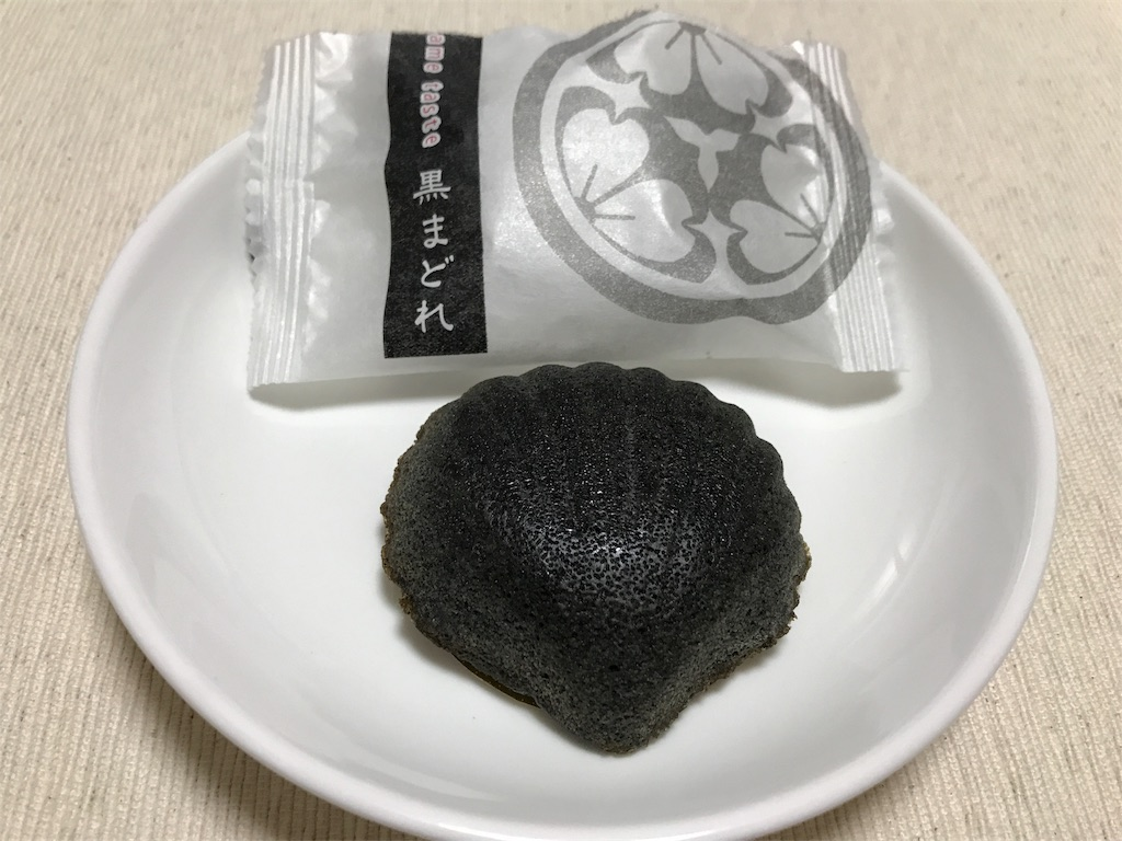 f:id:teruiwakura:20170710082137j:image