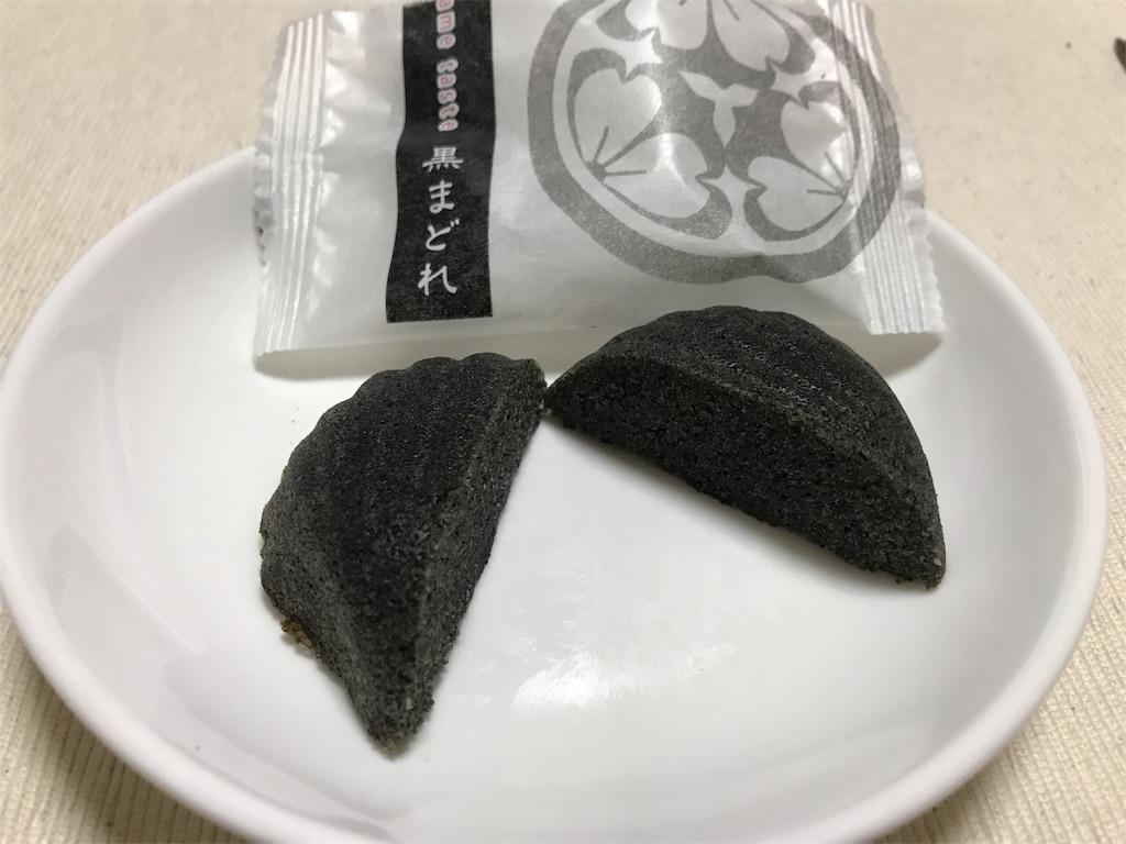 f:id:teruiwakura:20170710082151j:image