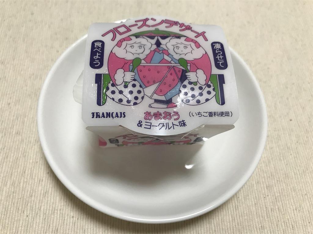 f:id:teruiwakura:20170720181544j:image