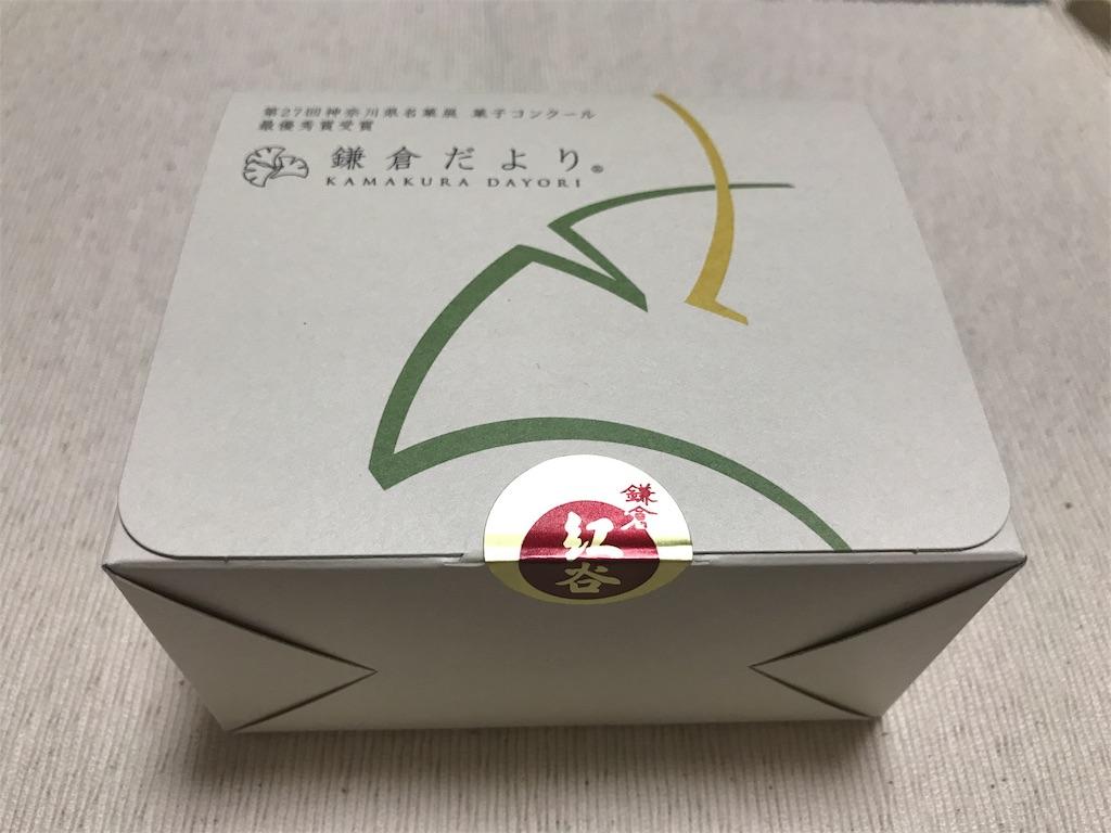 f:id:teruiwakura:20170721082020j:image