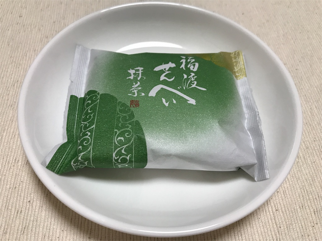 f:id:teruiwakura:20170728082839j:image