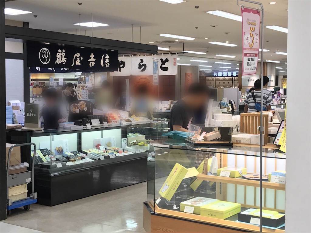 f:id:teruiwakura:20170730105537j:image