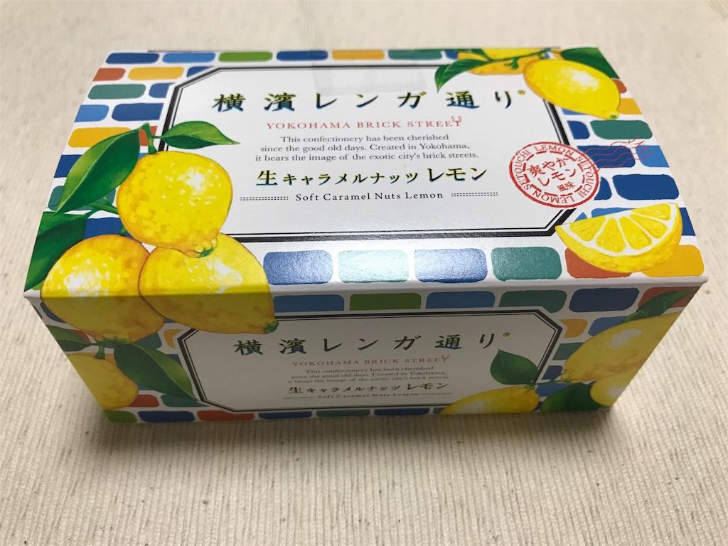 f:id:teruiwakura:20170801082022j:image