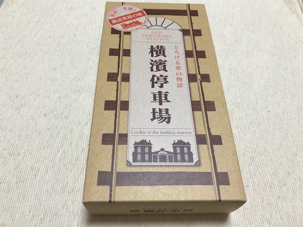 f:id:teruiwakura:20170806164052j:image