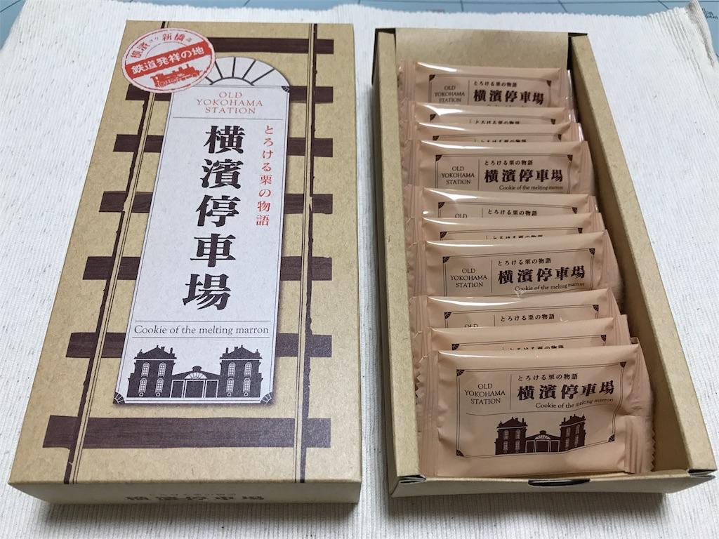 f:id:teruiwakura:20170806164122j:image