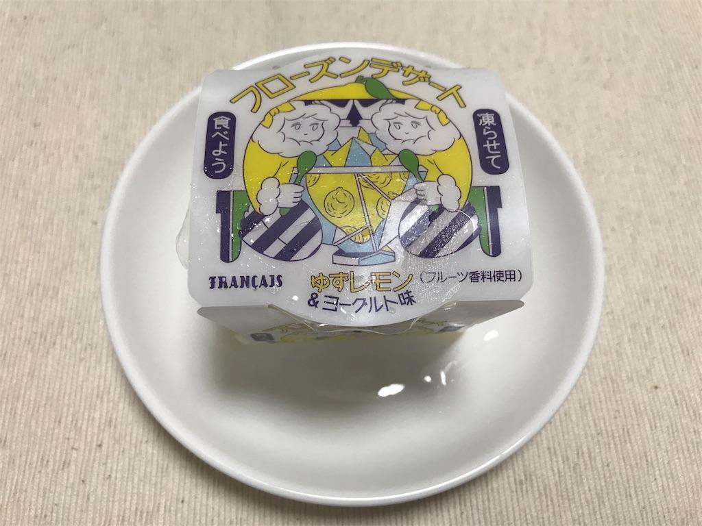 f:id:teruiwakura:20170813125028j:image