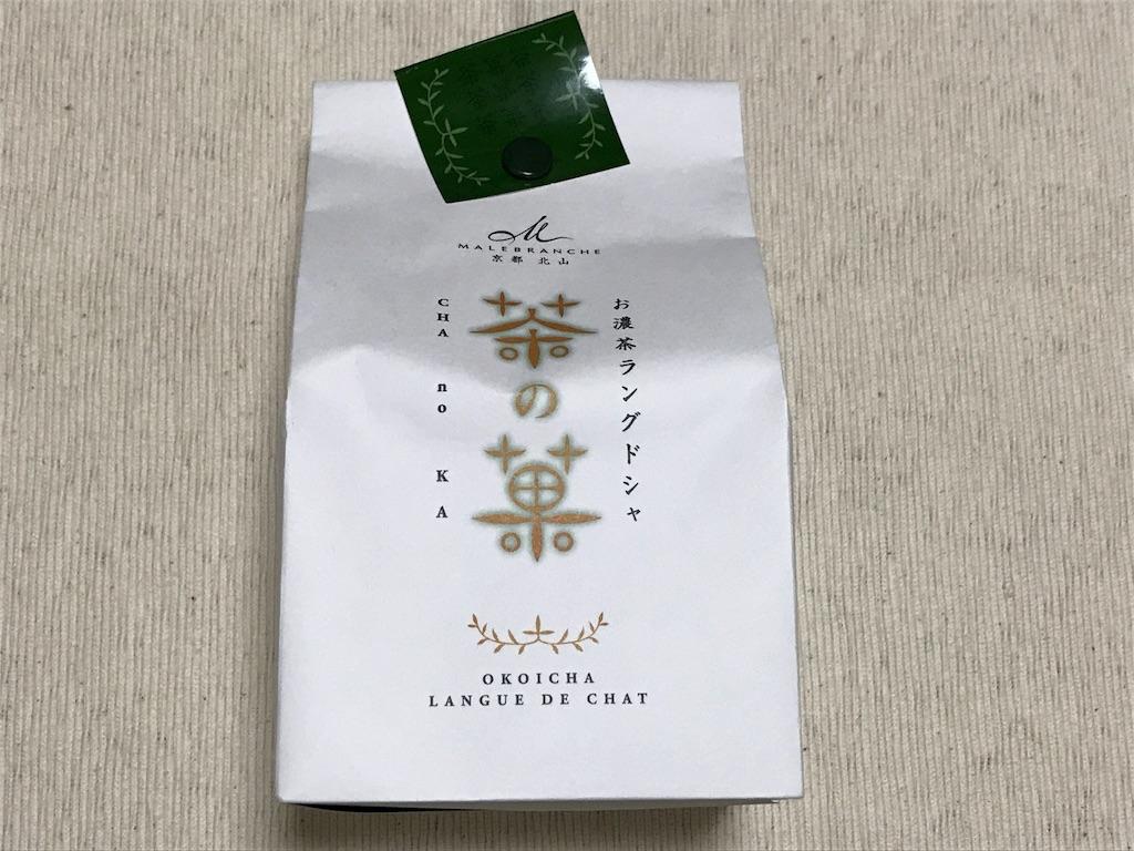 f:id:teruiwakura:20170822082143j:image