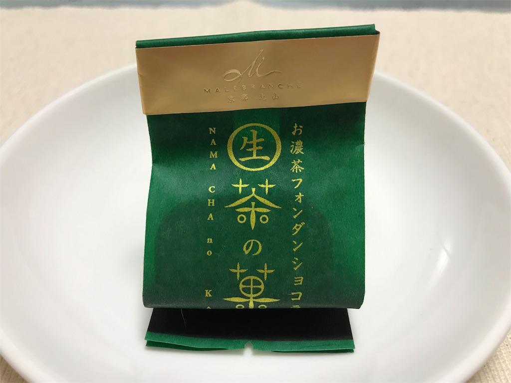 f:id:teruiwakura:20170825074815j:image