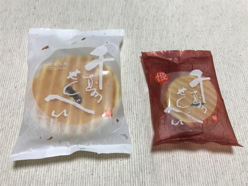 f:id:teruiwakura:20170826192154j:image