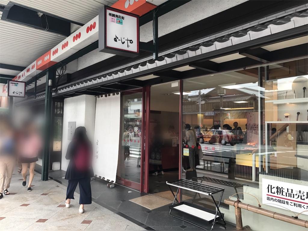 f:id:teruiwakura:20170830081757j:image