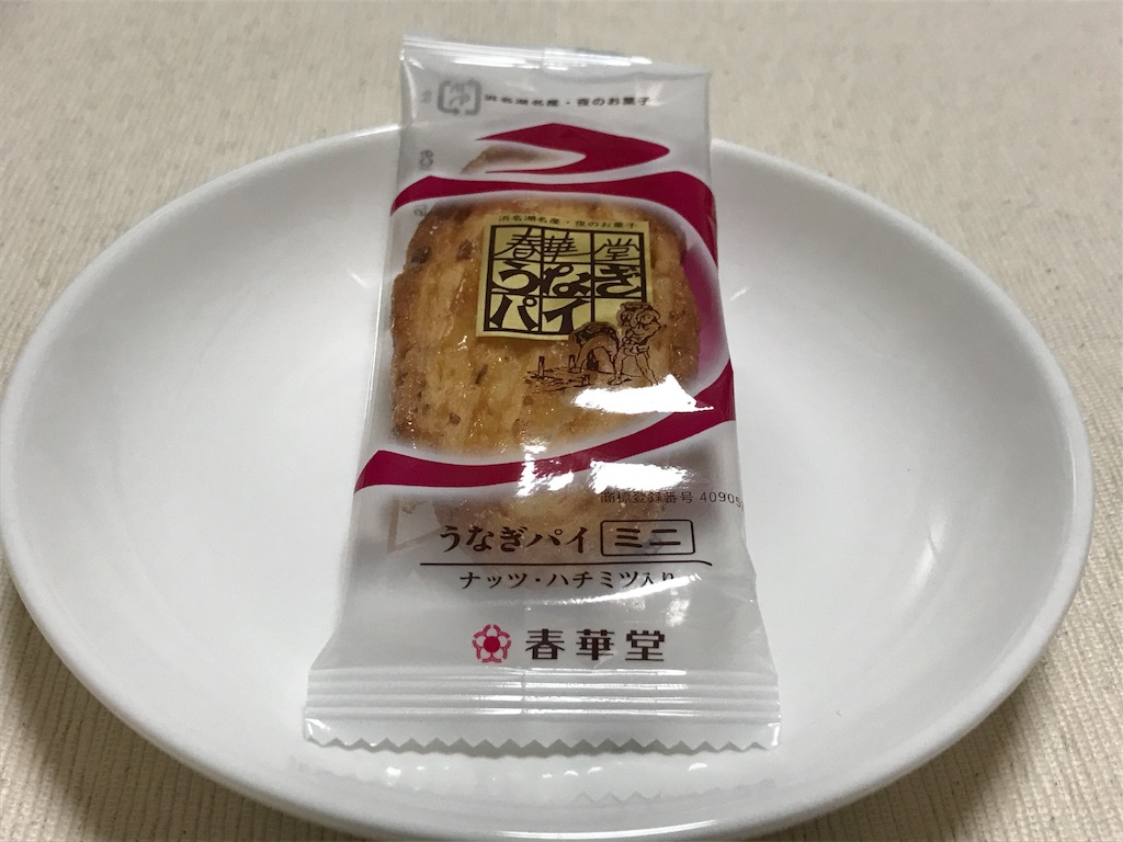 f:id:teruiwakura:20170831073842j:image