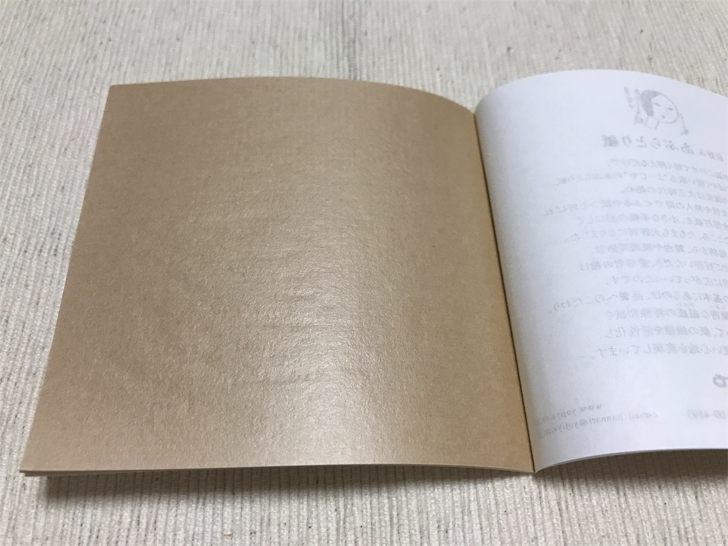 f:id:teruiwakura:20170902150533j:image