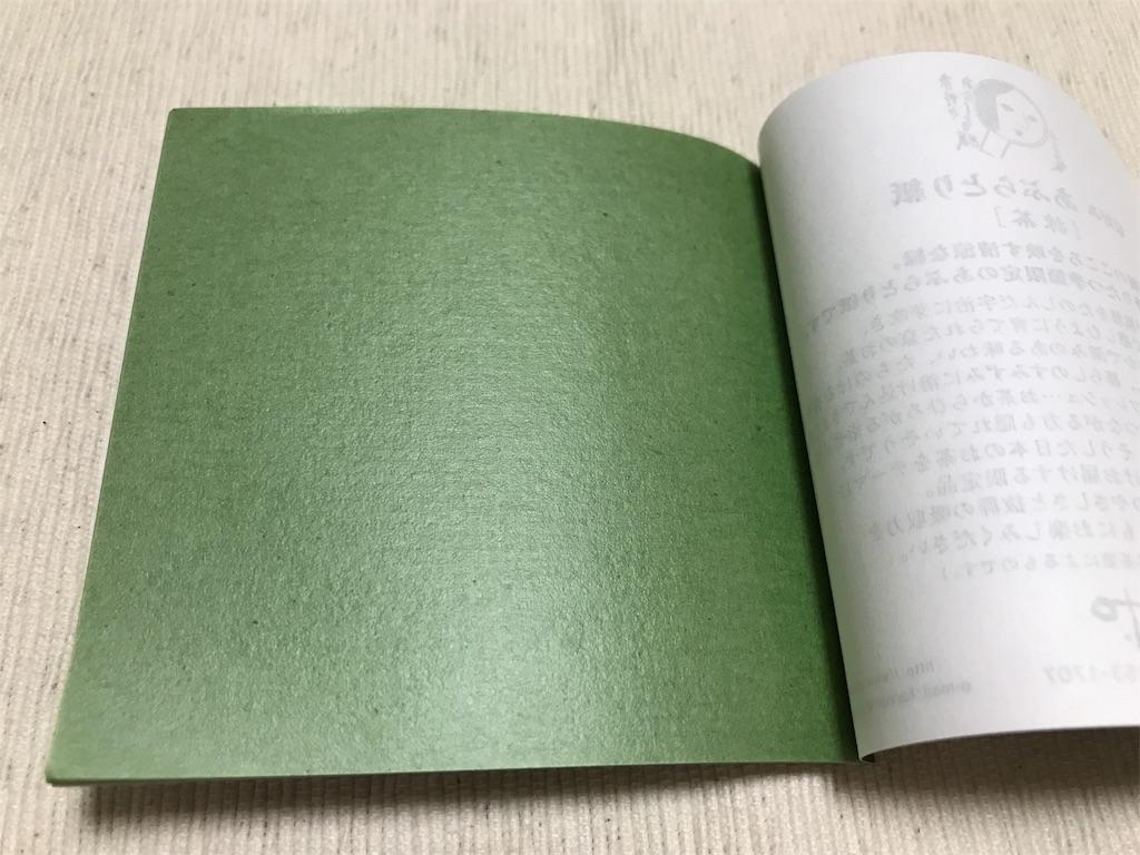 f:id:teruiwakura:20170902150609j:image
