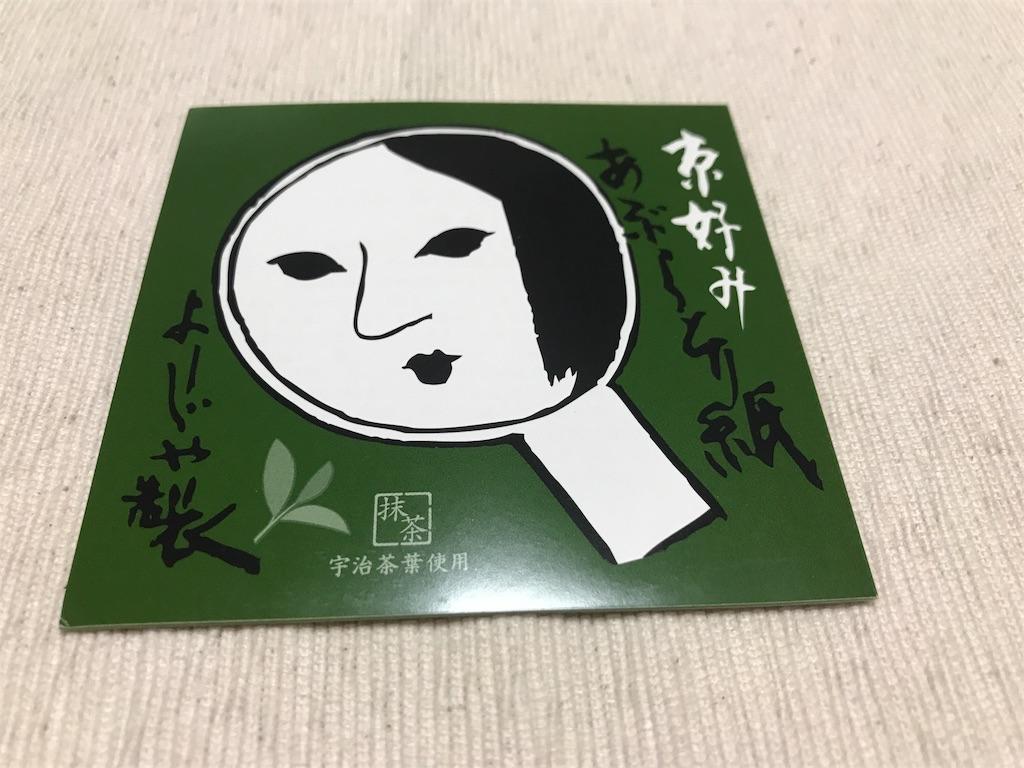 f:id:teruiwakura:20170902150755j:image