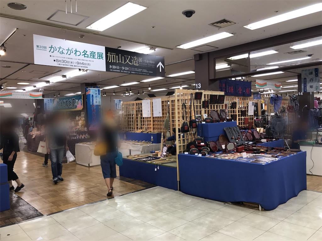 f:id:teruiwakura:20170903115757j:image
