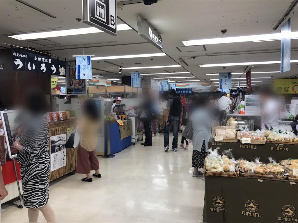 f:id:teruiwakura:20170903120742j:image