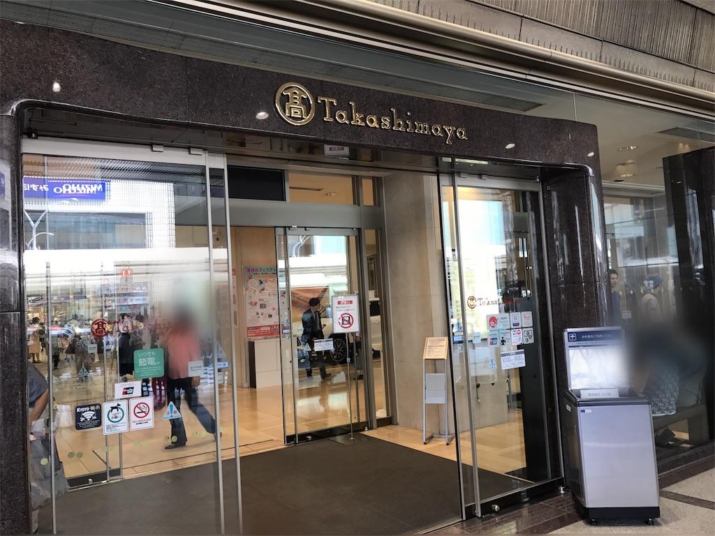f:id:teruiwakura:20170906082648j:image