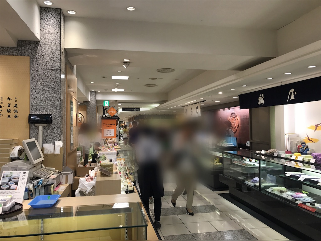 f:id:teruiwakura:20170911081335j:image