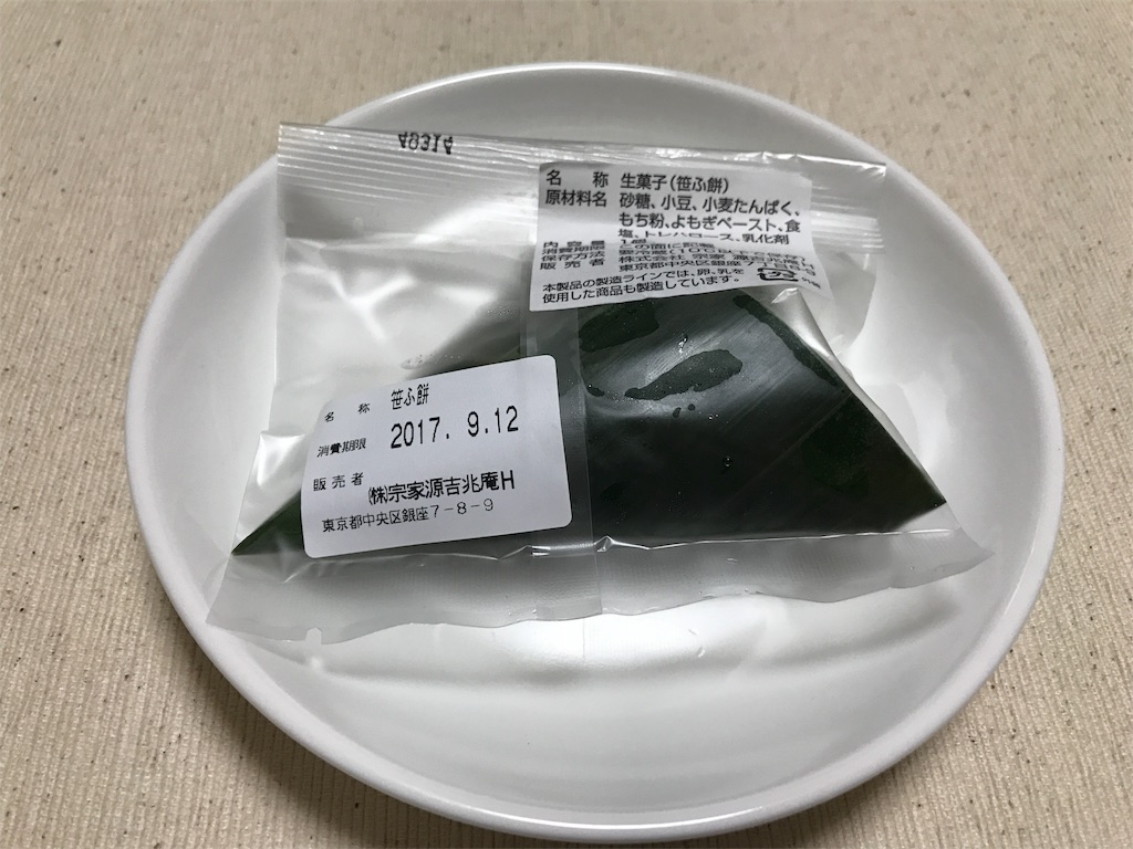 f:id:teruiwakura:20170913082620j:image