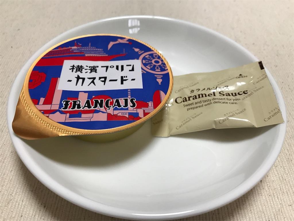 f:id:teruiwakura:20170923142041j:image