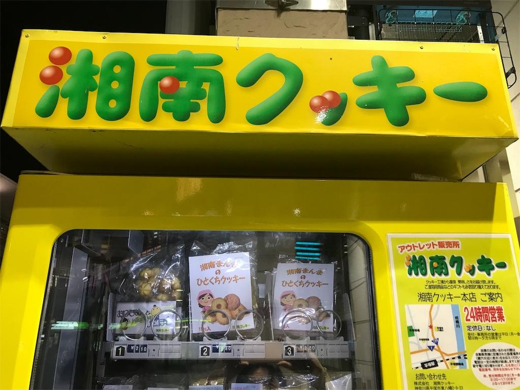 f:id:teruiwakura:20170927090757j:image