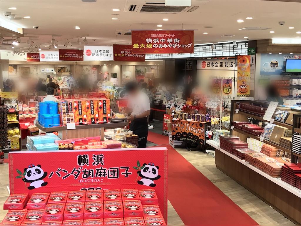 f:id:teruiwakura:20171010080941j:image