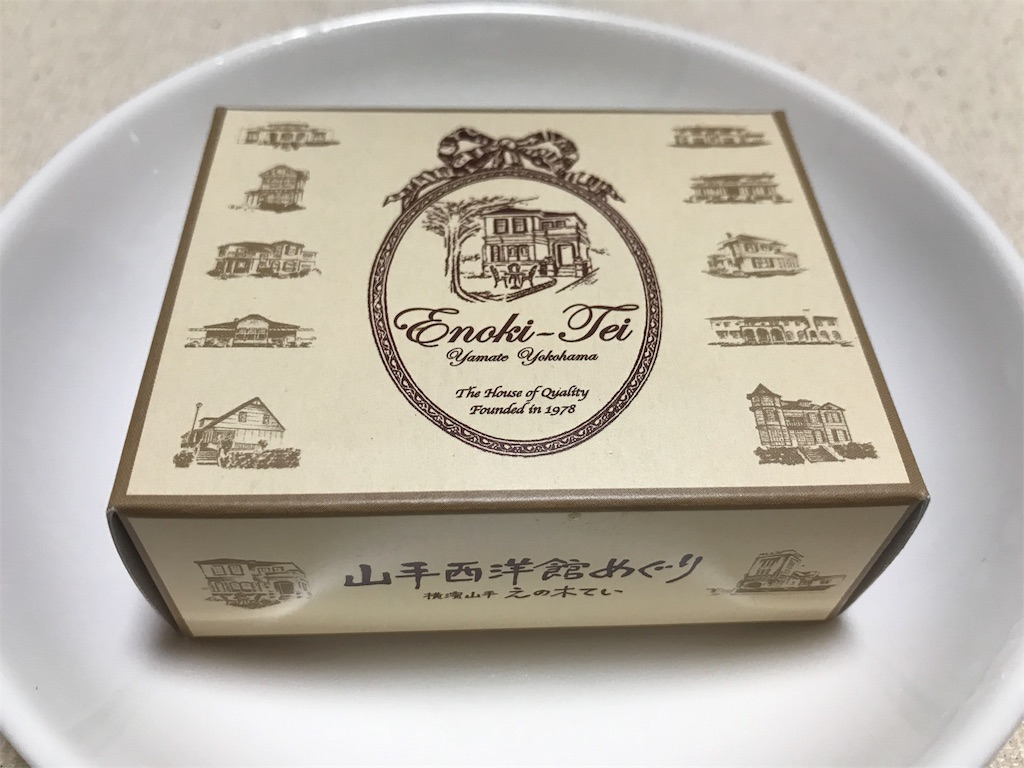 f:id:teruiwakura:20171016111253j:image