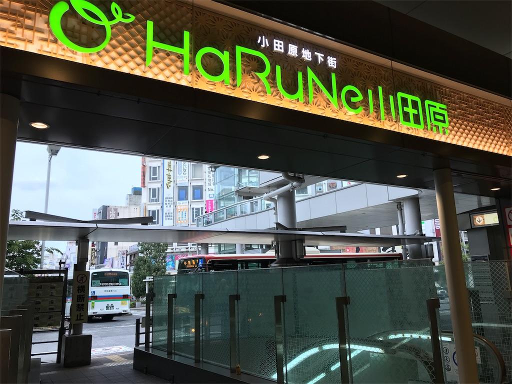 f:id:teruiwakura:20171018080814j:image