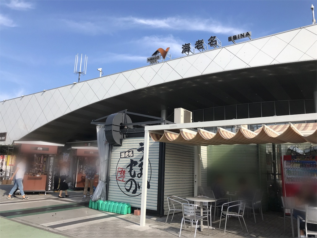 f:id:teruiwakura:20171108083630j:image