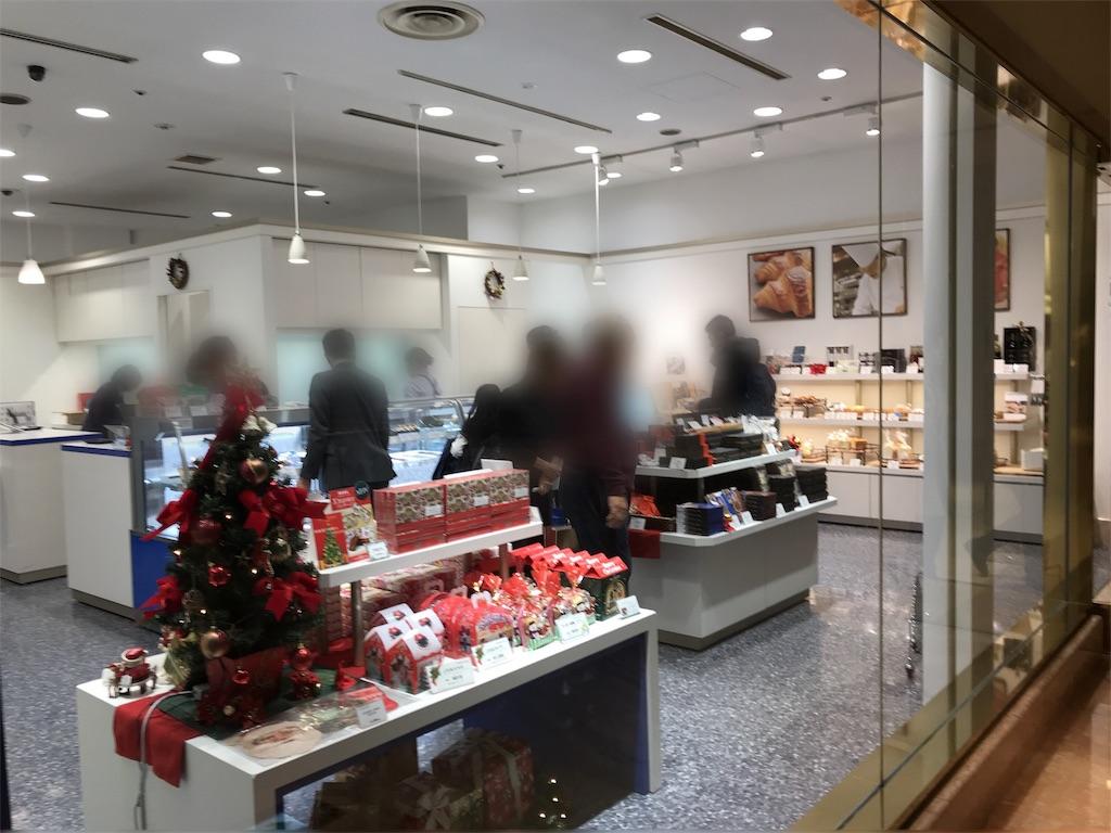 f:id:teruiwakura:20171125114001j:image