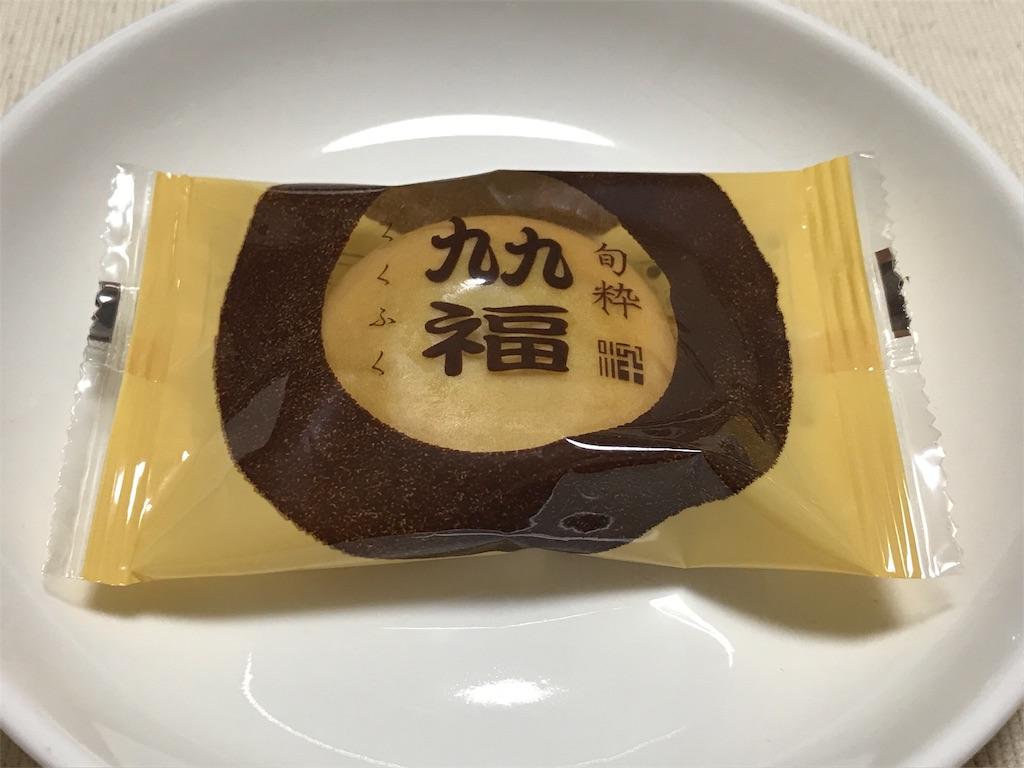 f:id:teruiwakura:20171203163705j:image