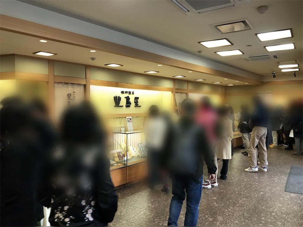f:id:teruiwakura:20171215082604j:image