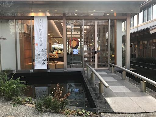 f:id:teruiwakura:20180113161818j:image