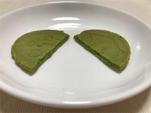 f:id:teruiwakura:20180113162051j:image