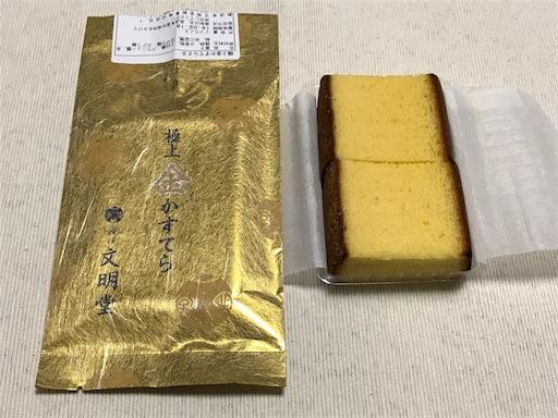 f:id:teruiwakura:20180128215038j:image