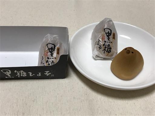 f:id:teruiwakura:20180214205205j:image
