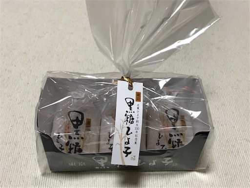 f:id:teruiwakura:20180214205225j:image
