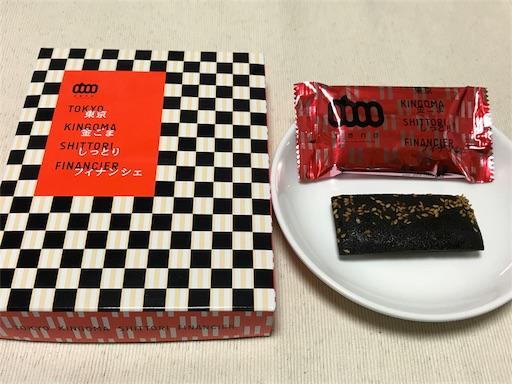 f:id:teruiwakura:20180226231940j:image