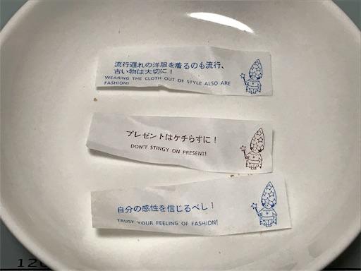 f:id:teruiwakura:20180307204209j:image