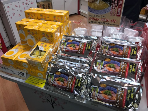 f:id:teruiwakura:20180319220655j:image