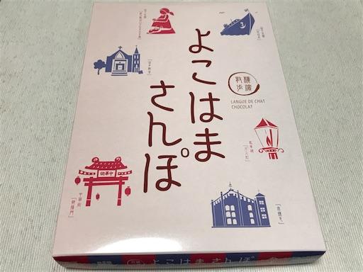 f:id:teruiwakura:20180326224040j:image