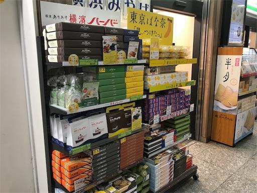 f:id:teruiwakura:20180430190222j:image
