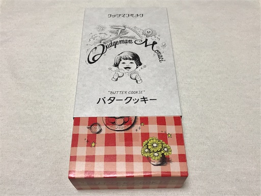 f:id:teruiwakura:20180531202006j:image