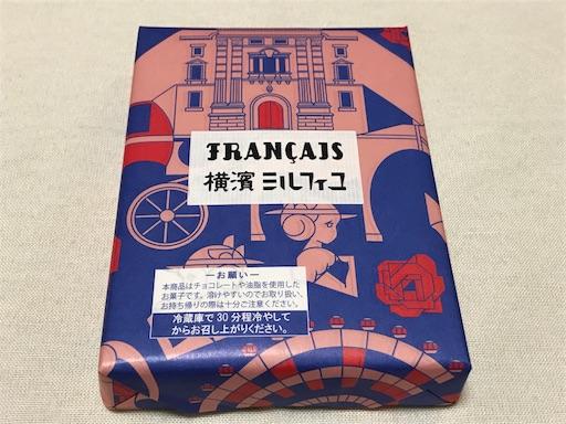 f:id:teruiwakura:20180618200859j:image
