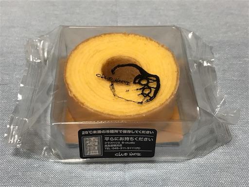 f:id:teruiwakura:20180703201603j:image