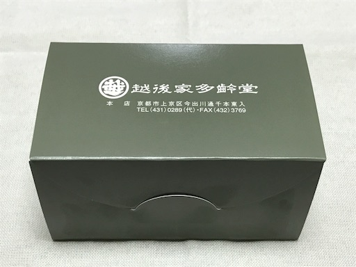 f:id:teruiwakura:20180817164755j:image