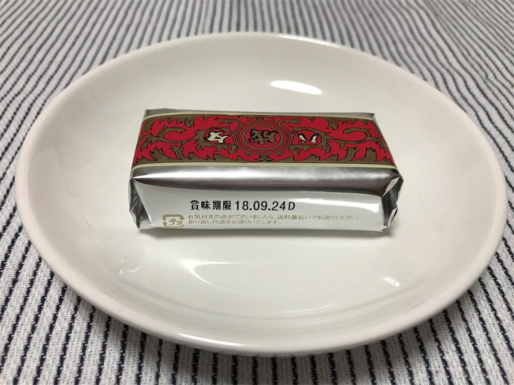 f:id:teruiwakura:20180918201556j:image