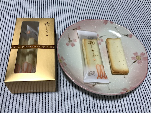 f:id:teruiwakura:20181002203548j:image